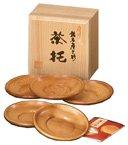 茶托5枚組(屋久杉)