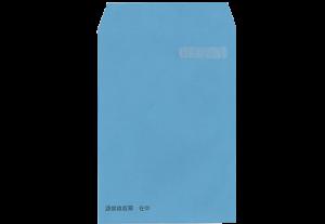 源泉徴収票専用封筒(カット紙用)300枚(TF-1)
