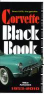 コルベット Corvette Black Bool 2010 Edition
