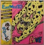V.A./East West '82/LIVE