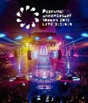 Perfume/Perfume Anniversary 10days 2015 PPPPPPPPPP 「LIVE 3:5:6:9」 (通常盤) [Blu-ray]