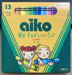 aiko/秋そばにいるよ(クレヨン箱仕様)