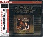 ブラームス:ピアノ協奏曲第1番/指揮:クラウディオ・アバド,アルフレッド・ブレンデル(p),他
