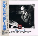 アルフレッド・コルトーの芸術/アルフレッド・コルトー (ピアノ)
