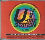 松任谷由実/U-miz STATION 〜2nd STAGE〜