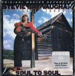 Stevie Ray Vaughan/SOUL TO SOUL (SACD HYBRID)