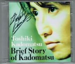 角松敏生/Brief Story of KADOMATSU
