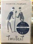 星野源/TWO BEAT IN YOKOHAMA ARENA [通常盤:DVD]