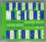 Mr.Children/Super Sampler