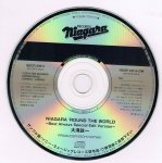 大滝詠一/NIAGARA ROUND THE WORLD