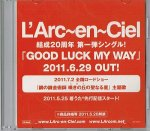 L'Arc〜en〜Ciel/GOOD LUCK MY WAY