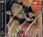 矢沢永吉/YAZAWA CLASSIC 〜VOICE〜 [DVD-Audio]