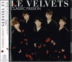 Le Velvets/CLASSIC PASSION  【クラシック・クロスオーヴァー】