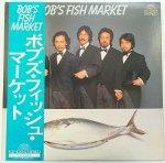 ボブズ・フィッシュ・マーケット/BOB' FISH MARKET