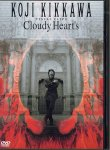 吉川晃司/Cloudy Heart's [DVD]