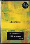 黒夢/ALL PICTURES [DVD]