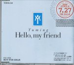 松任谷由実/Hello, my friend
