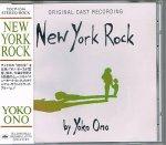 ヨーコ・オノ/ニューヨーク・ロック (サンプル盤)