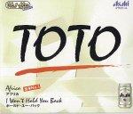 TOTO/アフリカ/ホールド・ユー・バック