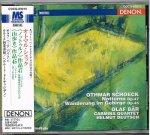 シェック:「ノットゥルノ」作品47「山歩き」作品45/オーラフ・ベーア , カルミナ四重奏団
