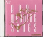 杏里/ANRI WEDDING SONGS