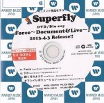 Superfly/Force〜Document&Live〜