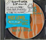 HUEY LEWIS & The News/But It's Alright