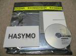 HASYMO/RESCUE-「EXMACHINA」プレスキット付き