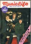 ミュージック・ライフ 1967年4月号
