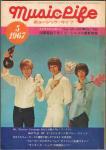 ミュージック・ライフ 1967年5月号