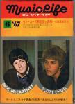 ミュージック・ライフ 1967年6月号