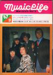 ミュージック・ライフ 1967年9月号