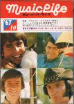 ミュージック・ライフ 1967年10月号