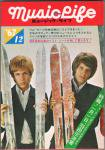 ミュージック・ライフ 1967年12月号