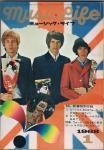 ミュージック・ライフ 1968年1月号