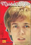 ミュージック・ライフ 1968年2月号