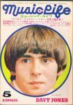 ミュージック・ライフ 1968年5月号