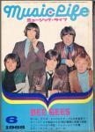 ミュージック・ライフ 1968年6月号