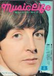 ミュージック・ライフ 1968年8月号