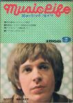 ミュージック・ライフ 1968年9月号