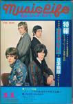 ミュージック・ライフ 1968年11月号