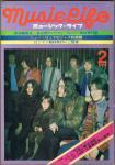 ミュージック・ライフ 1969年2月号