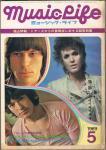 ミュージック・ライフ 1969年5月号