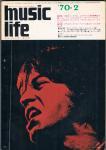 ミュージック・ライフ 1970年2月号