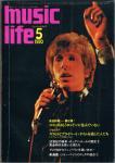 ミュージック・ライフ 1970年5月号