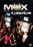 MAX INVITATIONAL 2009 DVD