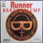 爆風スランプ/Runner