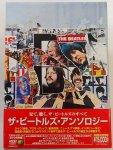 ザ・ビートルズ/アンソロジー DVD-BOX