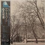 ブルース・コバーン/雪の世界