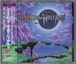 シャイニング・ザ・ホーリィアーク -オリジナル・サウンドトラック-/音楽:桜庭統